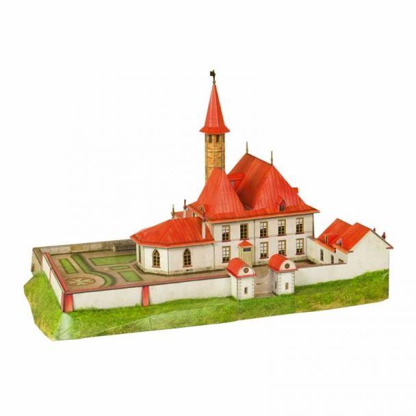 Palacio del Priorato, Gátchina, Rusia