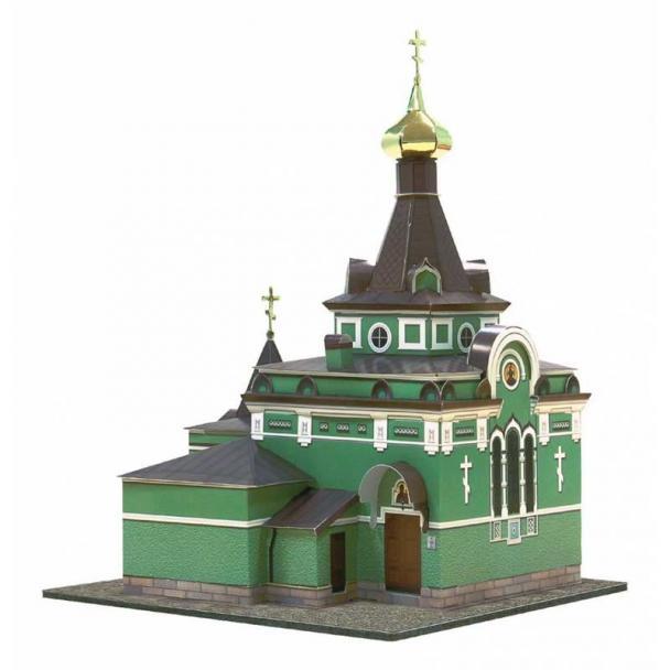 Capilla de Xenia, San Petersburgo